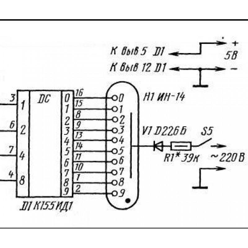 Схема вольтметра с газоразрядным индикатором